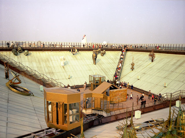 Bird's eye view of Canada's Katimavik Pavilion at the Montréal World Fair in 1967
